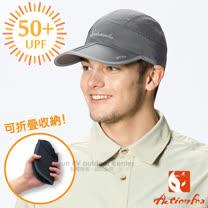 【挪威 ACTIONFOX】新款 抗UV透氣帽簷對折棒球帽UPF50+.鴨舌帽.遮陽帽.運動帽/可對折收納.吸汗快乾.抗菌科技/631-4791 深灰
