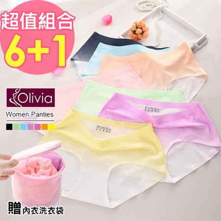 【Olivia】360度透氣網孔舒適漸變色系內褲 隨機6件組(贈內衣洗衣袋)
