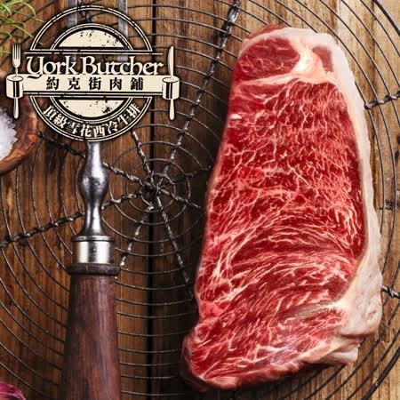 【約克街肉鋪】澳洲雪花西冷牛排1公斤(1000g+-10% 4~6片)