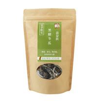 【糖鼎養生黑糖茶磚】夏季限定超值三入組-黑糖冬瓜