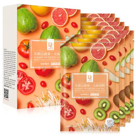 Dr.Hsieh達特醫 亮顏五蔬果元氣面膜8片/盒