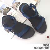【333家居鞋館】約會好輕鬆★簡約盛夏休閒鞋-深藍