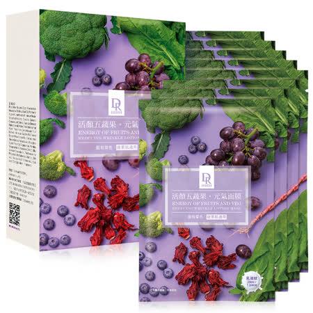 Dr.Hsieh達特醫 活顏五蔬果元氣面膜8片/盒