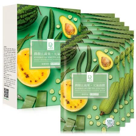 Dr.Hsieh達特醫 潤顏五蔬果元氣面膜8片/盒
