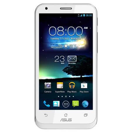 ASUS PadFone 2 A68 智慧型手機 2G/16G (黑/白色)