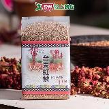 台東紅藜1包(250g/包)