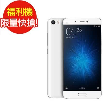 福利品 Xiaomi 小米手機 5 -4G (全新未使用)