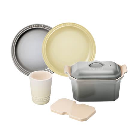 LE CREUSET 瓷器圓盤19cm(迷霧灰/沙丘白)+瓷器方型肉醬烤盅 (迷霧灰)+瓷器萬用杯 (沙丘白)
