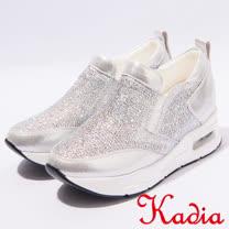 kadia.運動風造型鑽面休閒鞋(7028-88銀)