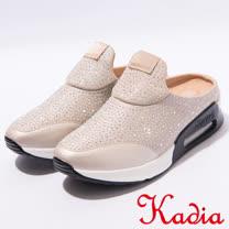 kadia.舒適 鑽面前包後空休閒鞋(7101-25裸)