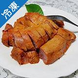 蔗雞王台式碳烤雞切盤(800g±5%/包)