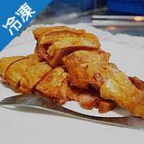 蔗雞王南洋巴東燒雞切盤(800g±5%/包)