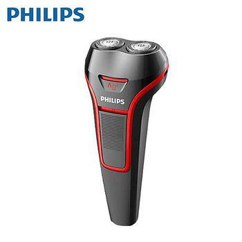 PHILIPS 飛利浦 充電式全機水洗刮鬍刀 S110