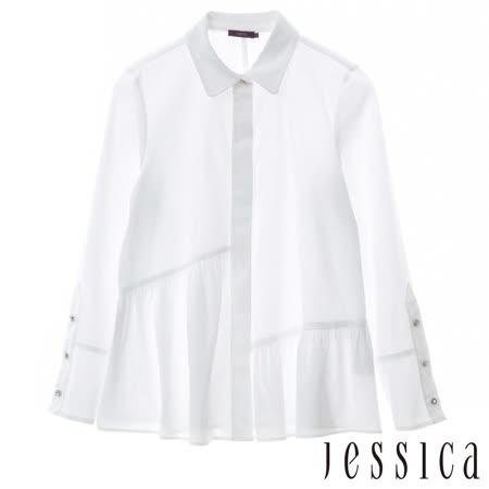JESSICA - 優雅釦飾微傘擺造型襯衫上衣(白)