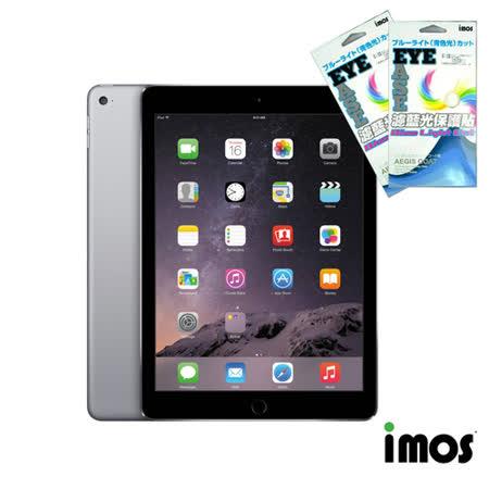 iMos iPad Pro9.7吋 濾藍光超疏水疏油保護貼