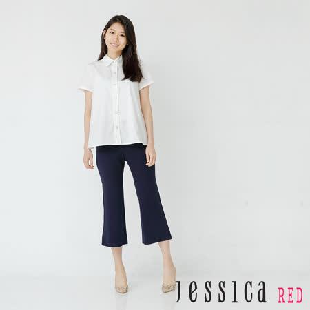 JESSICA - 流蘇圖騰立領造型襯衫上衣(白)