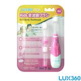 Lux360度幼童電動牙刷(附2刷頭)-粉