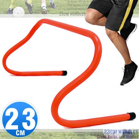 23CM速度跨欄訓練小欄架D062-MK852B
