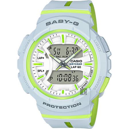 CASIO 卡西歐 Baby-G 慢跑手錶-淺灰x螢光 BGA-240L-7ADR