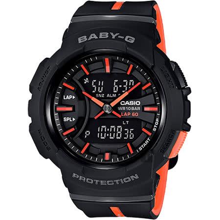 CASIO 卡西歐 Baby-G 慢跑手錶-橘黑 BGA-240L-1ADR