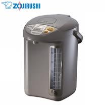 ZOJIRUSHI 象印 5公升寬廣視窗微電腦電動熱水瓶 CD-LPF50