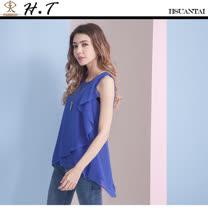 玄太- 優雅多層次無袖純色雪紡上衣(藍)