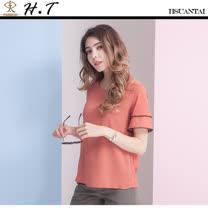 玄太-透氣典雅造型袖舒適棉質上衣 (淺粉橘)