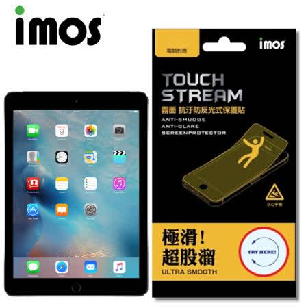 iMOS Apple iPad Air/Air 2/Pro 9.7吋 2017 Touch Stream 電競 霧面 螢幕保護貼