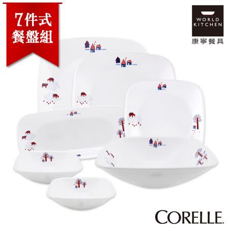 【美國康寧 CORELLE】饗家7件式方形餐盤組 (7N01)