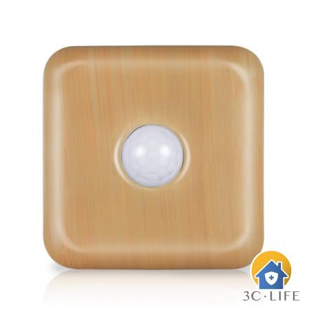 【安全家】一鍵點亮 環保美學 節能省電 安全家 LED智能夜視燈-感應燈/照明燈/露營燈 (竹紋 NL-005)