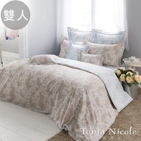 Tonia Nicole東妮寢飾 辛西雅環保印染精梳棉床包枕套三件組(雙人)