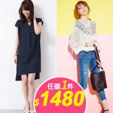 【日本ANNA LUNA】日本空運 夏季新款破盤任選一件$1480