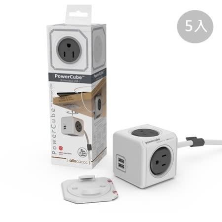 (5入)PowerCube)魔術方塊延長線 (雙USB 2.1A+4插座+1.5米) 灰色
