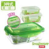 (買一送一)【Snapware康寧密扣】獨家分隔保鮮盒夏日野餐3件組