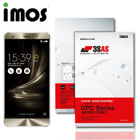 iMOS ASUS ZenFone 3 Deluxe(ZS570KL) 3SAS 疏油疏水 螢幕保護貼