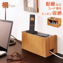 【桐趣】小木屋電線收納盒(小)-幅30cm