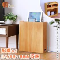 【桐趣】小木屋電線路由器收納盒-幅40cm