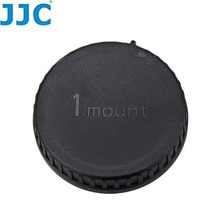 JJC副廠Nikon鏡頭後蓋LF-N1000後蓋適1-mount卡口鏡頭