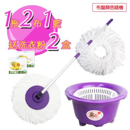 ﹝團購﹞【1拖2布1籃】媽媽樂 手壓式輕巧拖把組-二代紫 加贈鳳梨酵素洗衣粉2盒