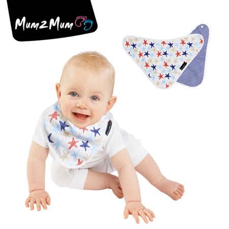 【Mum 2 Mum】 雙面竹纖維棉機能口水巾圍兜