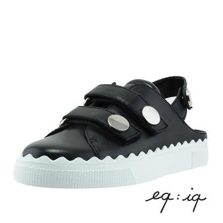 eq:iq--後拉帶式皮革包鞋--型格黑