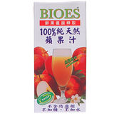 ★超值2件組★囍瑞BIOES100%純天然蘋果汁1000ml
