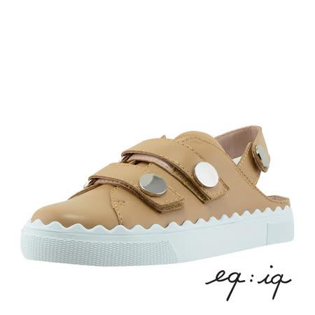 eq:iq--後拉帶式皮革包鞋--率性駝