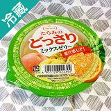 日本Tarami綜合鮮果肉果凍6入/盒(230g/個)