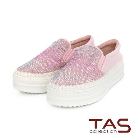 TAS 滿版水鑽麻邊厚底懶人鞋-甜心粉