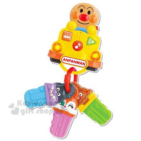 〔小禮堂〕麵包超人 汽車鑰匙音樂玩具《黃.盒裝》適用1歲6個月以上