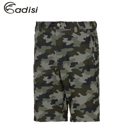 ADISI 男彈性快乾休閒短褲AP1711102 (S~2XL) / 城市綠洲專賣(CoolFree、排汗速乾、戶外機能服)