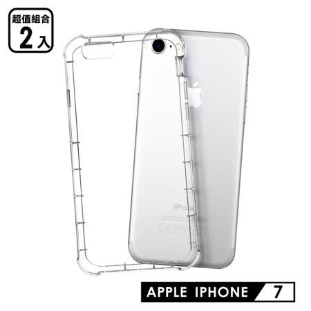 【TEC+HARD】iPhone7專用手機防摔空壓殼(超值二入)