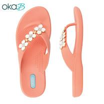 【OkaB】CYRIS 碎鑽小花夾腳拖鞋 粉色(K9872-LPI)