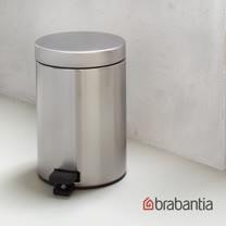 【Brabantia】經典亮面腳踏式垃圾桶-5L